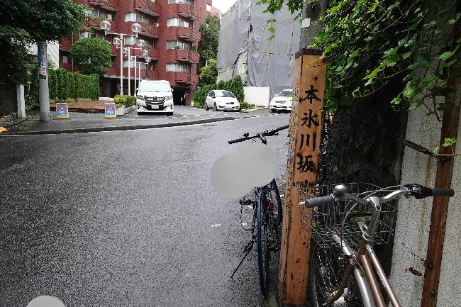 赤坂01.jpg