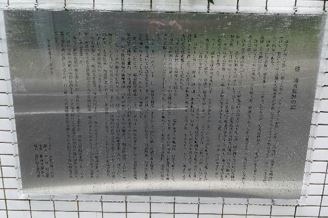 赤坂02.jpg
